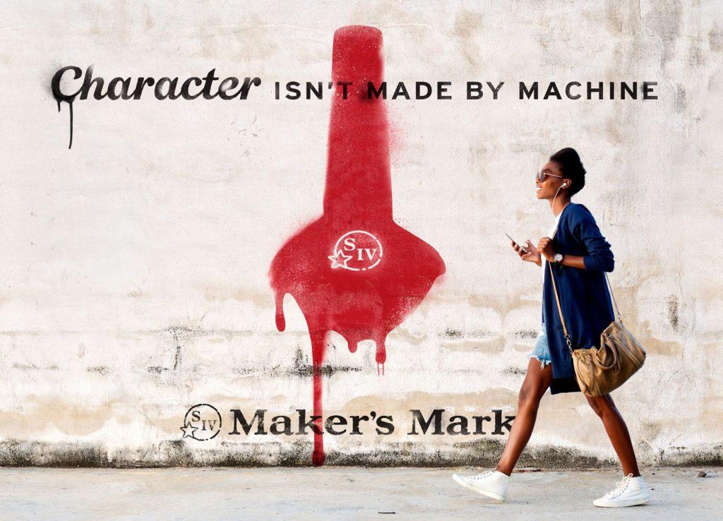 Maker's Mark new branding